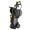 Kärcher HD 5/15 CX Plus + FR Classic Upright Electric 500L/H Black, Grey, Yellow Pressure Washer – Pressure Washers (Upright, Electric, 15 m, 5 m, black, grey, Yellow, 500 l/h) - 1