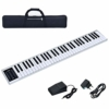 COSTWAY Digitales Piano Keyboard 61 Tasten, tragbares elektronisches Musikinstrument, MIDI Bluetooth, Bedienfeld, Leichtgewicht, Musikgeschenke für Kinder und Anfänger, mit Tragetasche, weiß - 1